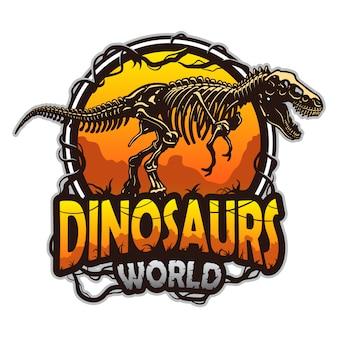 Dinosaurier-weltemblem mit tyrannosaurier-skelett. farbig isoliert auf weißem hintergrund