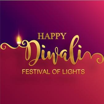 Diwali, deepavali oder dipavali das festival der lichter indien mit gold diya gemustert und kristallen auf papierfarbe hintergrund.
