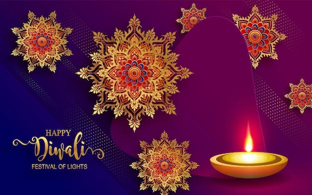 Diwali, deepavali oder dipavali das festival of lights indien mit gold diya gemustert und kristallen auf papierfarbe hintergrund.