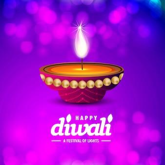 Diwali design lila hintergrund und typografie vektor