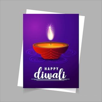 Diwali design mit lila hintergrund und typografie vektor