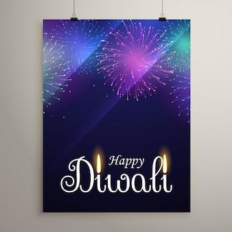 Diwali-fest feuerwerk in blauen nachthimmel flyer design-vorlage