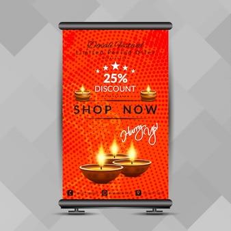 Diwali-fest moderne roll-up banner stand-design