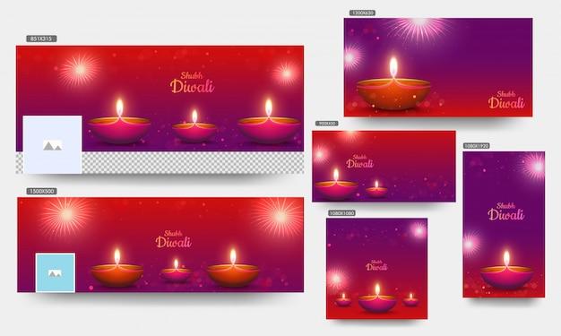 Diwali festival banner.