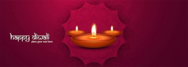 Diwali-festival beleuchtet das bunte plakat oder fahne