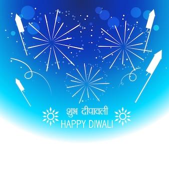 Diwali festival cracker
