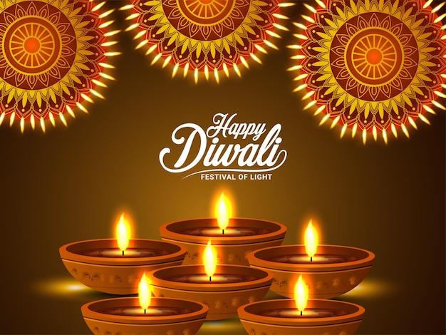 Diwali festival des lichtfeierhintergrundes