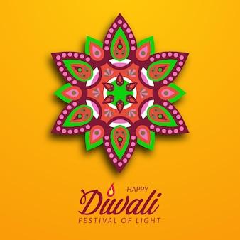 Diwali-festival-feiertagsdesign mit papierschnitt-stil der indischen rangoli-mandala-blumendekoration mit gelbem hintergrund