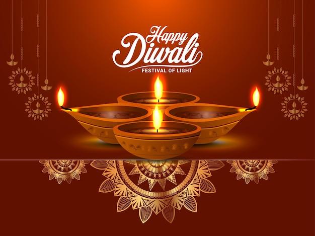 Diwali festival of light feier grußkarte mit vektor diwali diya