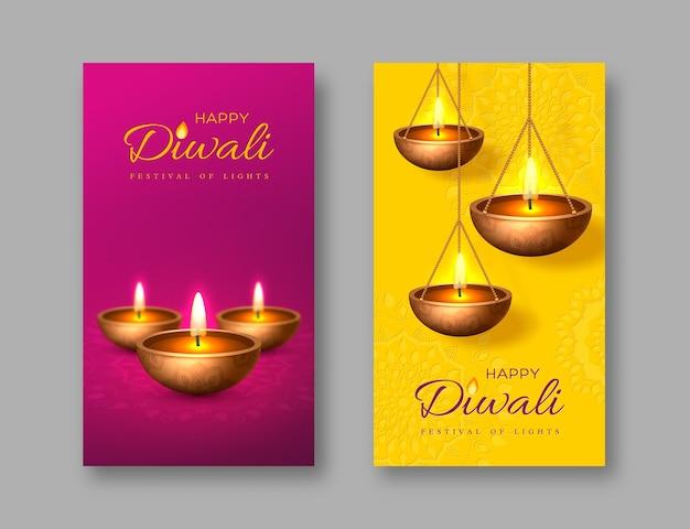 Diwali festival of lights urlaubsplakat mit diya - öllampe. lila und gelber rangoli-hintergrund. vektor-illustration.