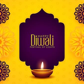 Diwali festival schönes gelbes dekoratives kartendesign
