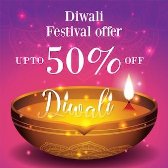 Diwali festival verkauf banner und poster hintergrund