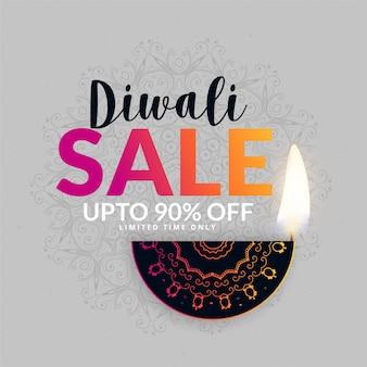 Diwali-festivalverkaufs-fahnen-designhintergrund