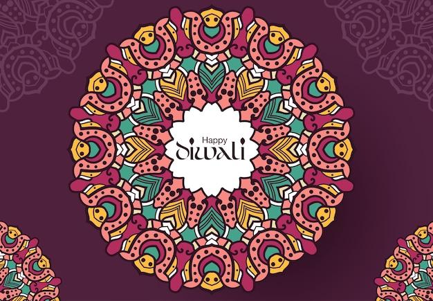 Diwali hindu-festival-grußkarte