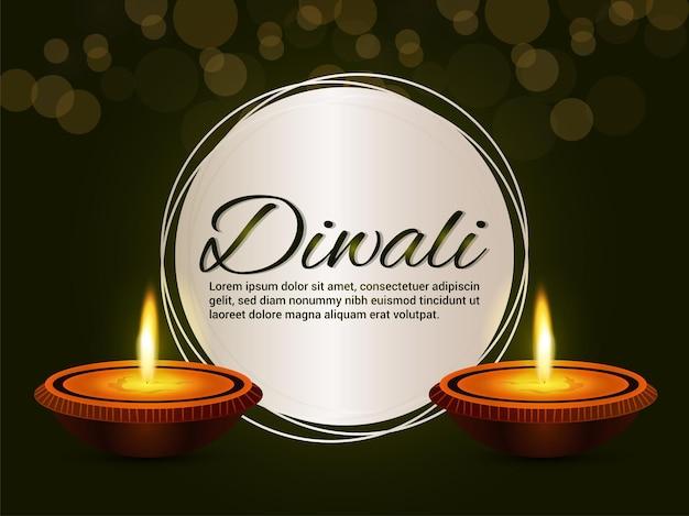 Diwali indian festival feier grußkarte mit diwali diya