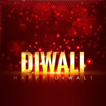 Diwali texthintergrund