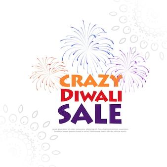 Diwali verkauf banner mit feuerwerk illustration
