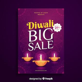 Diwali-verkaufsfliegerschablone im flachen design