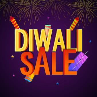 Diwali verkaufskonzept mit feuerwerkskörpern und explosion im nachthintergrund.
