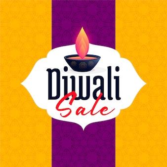 Diwali-verkaufsschablonen-fahnendesign für festivalsaison