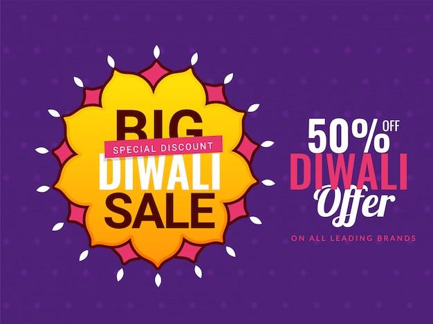 Diwali verkaufsvorlage.