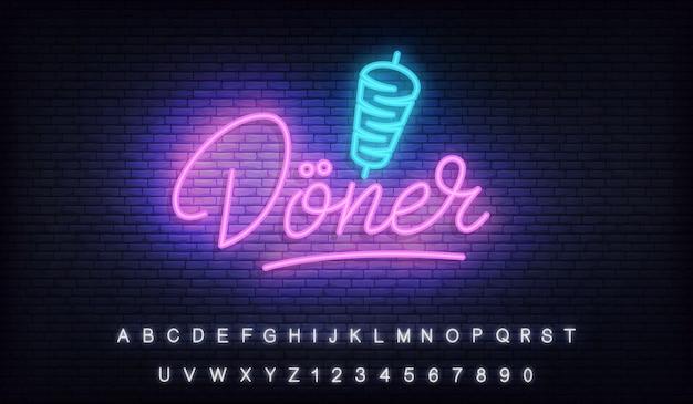 Döner neon, leuchtende schriftzug vorlage zeichen döner kebab