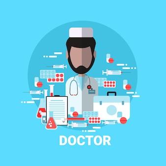 Doktor icon medical worker profil avatar-konzept
