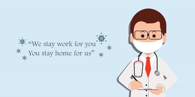 Doktor-zeichentrickfigur im krankenhaus tragen medizinische masken mit mit text.
