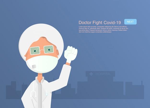 Doktormann tragen chirurgische medizinische maske und zeigt kampfzeichen mit fausthand.