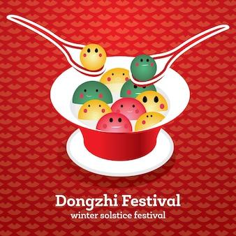 Dong zhi chinesisches wintersonnenwende-festiva. tangyuan (süße knödel) in teller mit suppe. vektor-illustration.