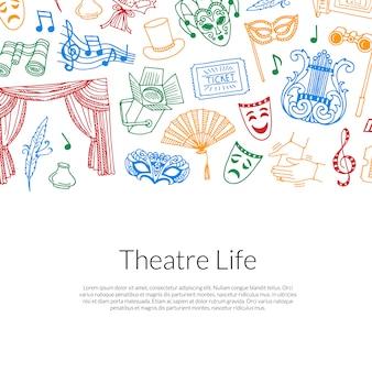 Doodle theater elemente hintergrund illustration mit platz für text