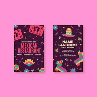 Doppelseitige vertikale visitenkarte des mexikanischen restaurantlebensmittels
