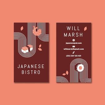 Doppelseitige visitenkarte des japanischen restaurants v