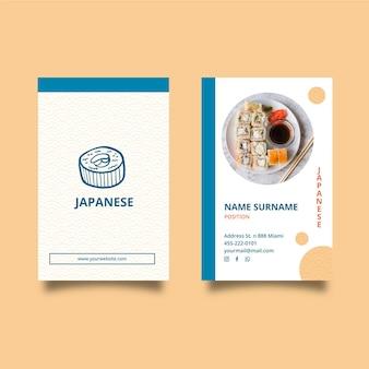 Doppelseitige visitenkarte des japanischen restaurants