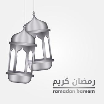 Doppelte gehangene islamische arabische laterne aus silber für ramadan
