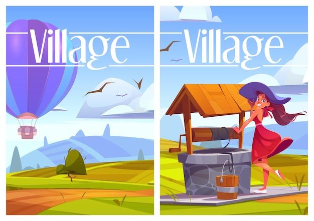 Dorfleben-cartoon-plakate, frau mit eimer am ländlichen brunnen, heißluftballon, der über grüne hügellandschaft fliegt. junges glückliches mädchen, das frisches trinkwasser nimmt. ländliche szene des sommers, vektorillustration
