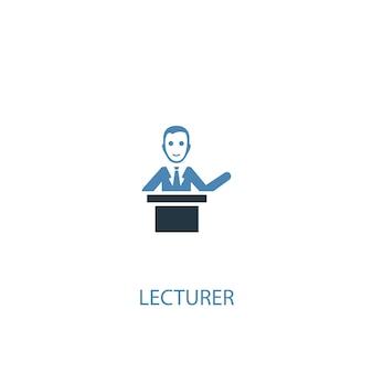 Dozentenkonzept 2 farbiges symbol. einfache blaue elementillustration. dozentenkonzept symboldesign. kann für web- und mobile ui/ux verwendet werden