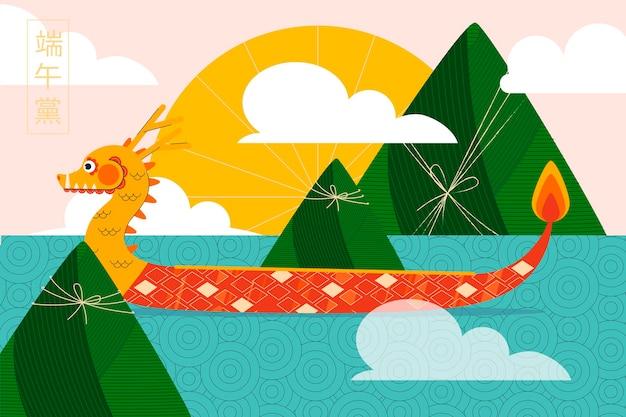 Drachenboot hintergrund