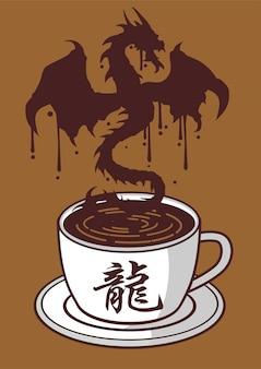Drachenkaffee-illustration