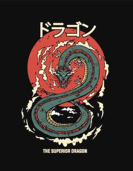 Dragon illustration japanisch
