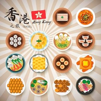 Draufsicht auf köstliche hongkong-gerichte im flachen stil - der titel oben links ist hongkong-reisen im chinesischen wort