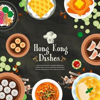 Draufsicht auf köstliche hongkong-gerichte im flachen stil
