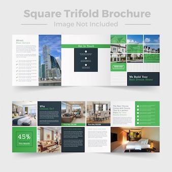 Dreifach gefaltetes broschüren-design des modernen immobilienquadrats
