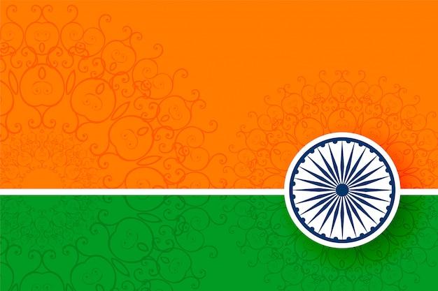 Dreifarbiger hintergrund der indischen flagge