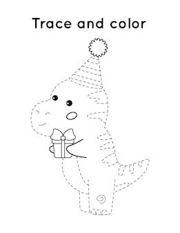Druckbares aktivitätsarbeitsblatt - spur und farbe. cartoon dinosaurier t-rex mit geburtstagsgeschenk.
