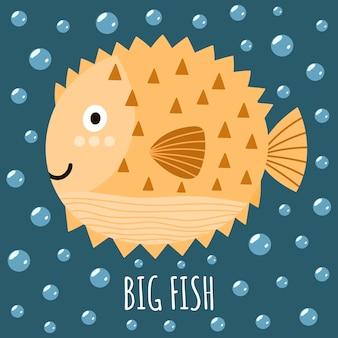 Drucken sie mit einem niedlichen fisch und einem großen fisch des textes.