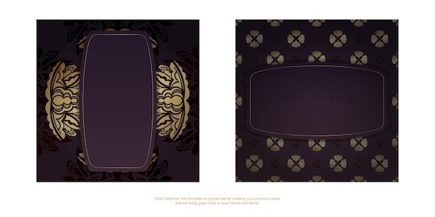 Druckfertige postkarte in burgunderfarbe mit abstraktem goldornament.