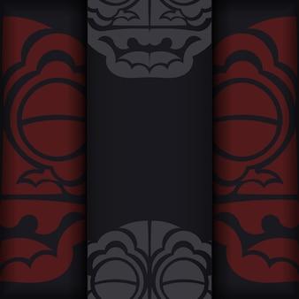 Druckfertiges postkartendesign in schwarzen farben mit chinesischen drachenmustern.