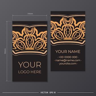Druckfertiges visitenkartendesign mit griechischen mustern. schwarzes visitenkartendesign mit vintage-verzierung.