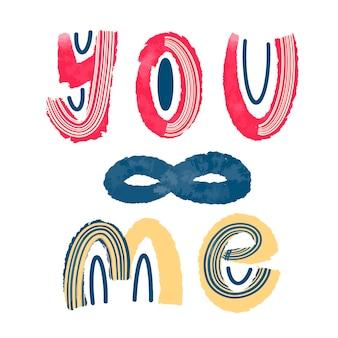 Du und ich handschriftliche inschrift beschriftung für valentinstag-vektorillustration